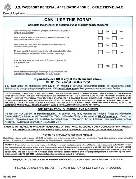 u s passport renewal application for eligible individuals form ds 82 2010 u s government