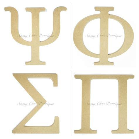 wooden greek letters the 25 best wooden letters ideas on 25671 | f1e8abb5b7bff6ecd3a32ea2b509b6e7 wooden greek letters delta gamma