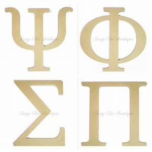 26 best wooden letters numbers and shapes images on With custom fraternity letters
