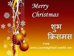 merry in other languages santa claus and