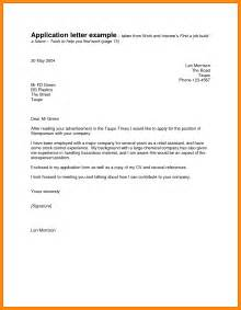 9 Example Of A Good Application Letter Graphic Resume