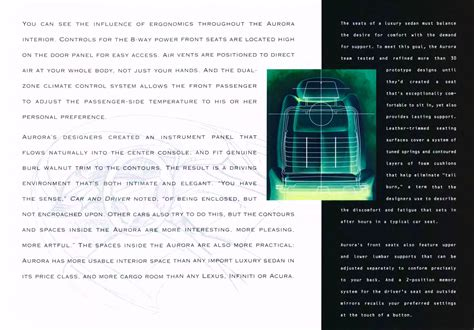 1995 Oldsmobile Aurora brochure