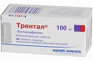 Препараты от простатита при низком тестостероне