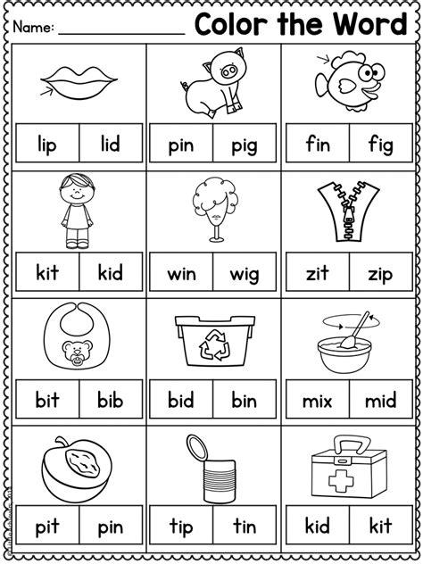 cvc worksheets vowel worksheets bundle learning