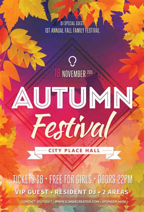 psd flyer templates  autumn selebration party