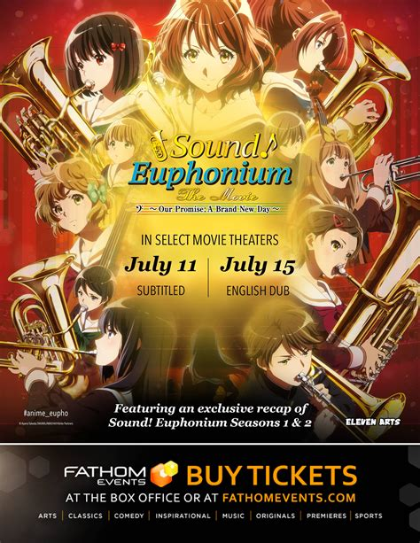 sound euphonium    theaters