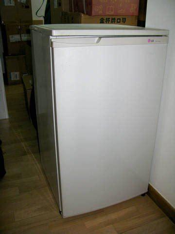 lg gr ssf bar fridge  freezer  sale appliances