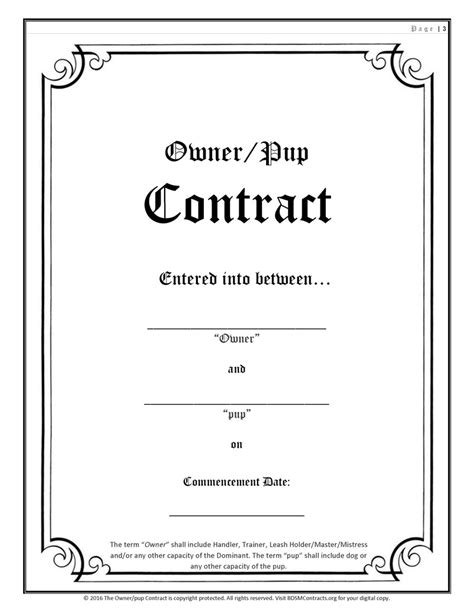 dom sub contract template free pup play contract copy