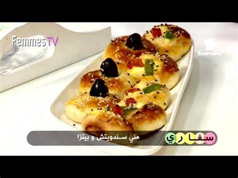 cuisine de samira mini sandwich et pizza recette turque cuisine dz