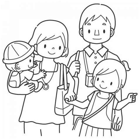 family coloring pages printable  kids rnl