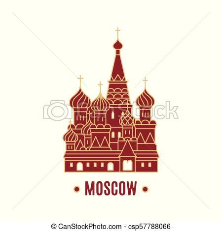 foto de St basil's cathedral vector illustration isolated on