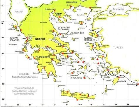 Ενας πλήρης ταξιδιωτικός οδηγός για την Ρώμη, την Αιώνια