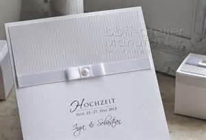 design hochzeitseinladungen exklusive einladungskarte hochzeit ganz in weiß mit perle bbft atelier