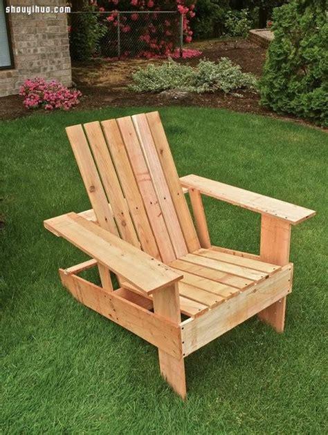 木制扶手靠背椅diy 户外休闲躺椅手工制作 手艺活网
