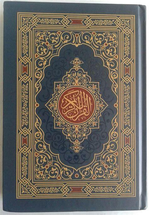 al quran mushaf al madinah wakaf  terjemah  toko