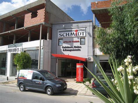 centre de formation cuisine tunisie votre magasin schmidt la soukra tunis cuisines