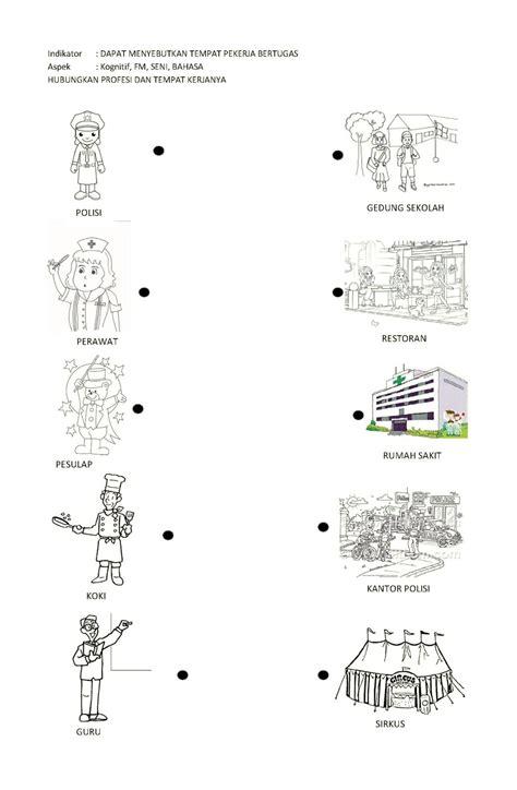 gambar tema pekerjaan untuk anak tk