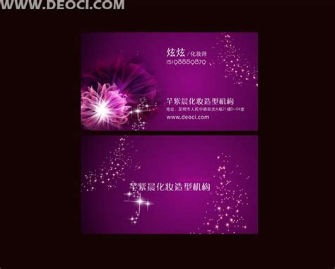 Romantic Star Business Card Design Template Cdr File Business Card Sydney Cheap Avery Paper Colors Creative For Graphic Designer Cutting Machine Manual Visiting Scanner Cost Printing Manchester In Ahmedabad Market