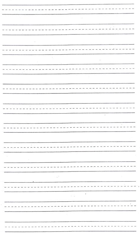 printable handwriting paper  names printable  degree
