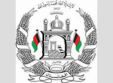FileNational emblem of Afghanistansvg Wikimedia Commons