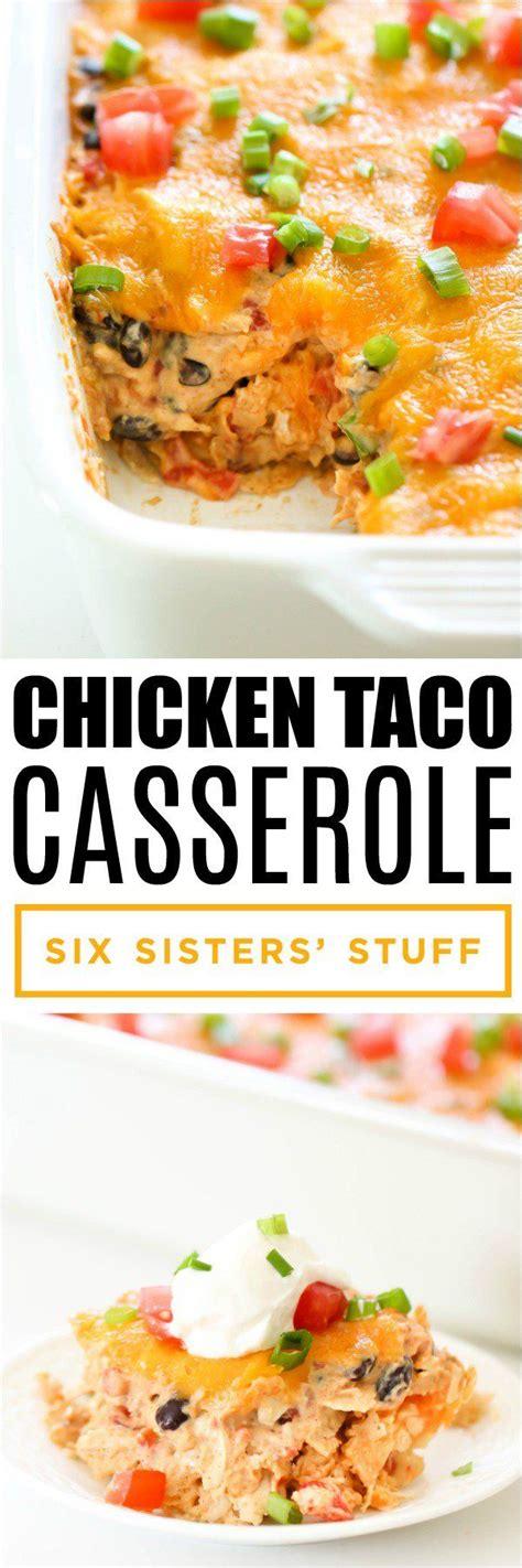 Chicken Taco Casserole Recipe | Recipe | Chicken taco ...