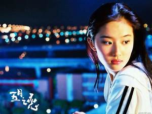Crystal Liu Yi Fei Wallpaper - Wallpapers And Pictures