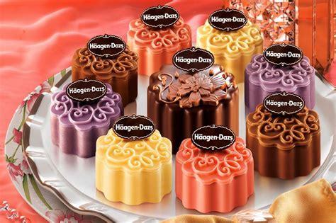 haagen dazs ice cream moon cakes  infinity