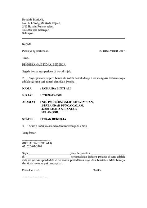 surat pengesahan pendapatan suri rumah