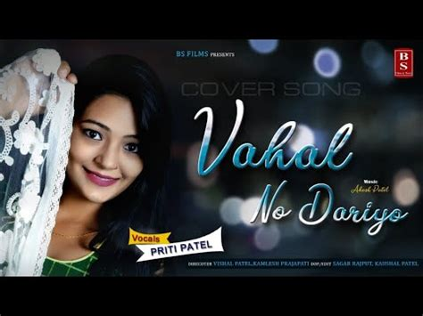 Vahal No Dariyo | Valam | Mele Thi Cover by Priti Patel ...