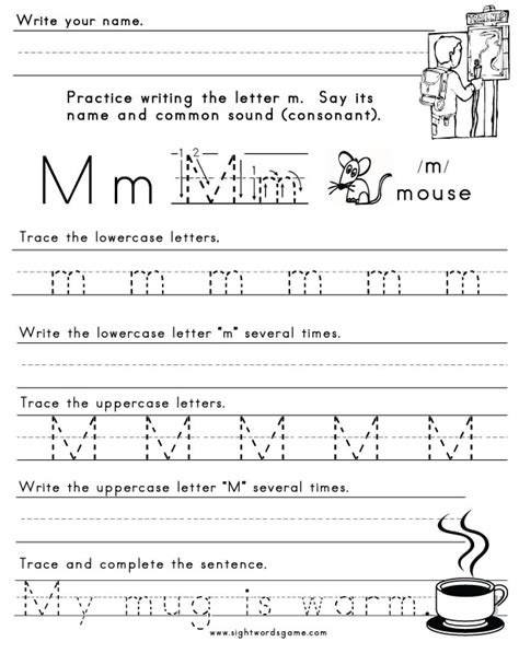the letter m sight words reading writing spelling worksheets