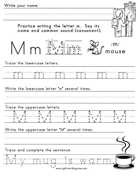 letter m worksheets the letter m 60064