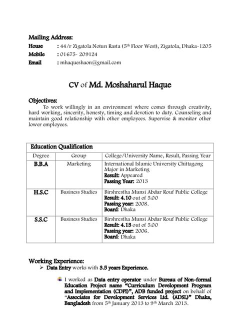 job application letter format  bangla mfacourses