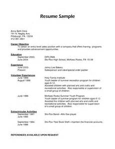 entry level resume for high school students best photos of entry level resume exles high school