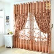 Curtain Designs by 1000 Images About Curtains On Pinterest