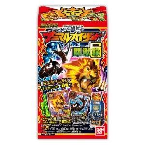 animal kaiser candy toy box set version  ultimate
