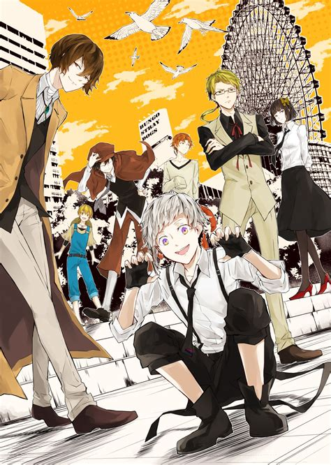 In the japanese version 2.2.0 update on may 28, 2020 (english version 2.3.2 update on august 06, 2020 ), a new profile background feature was added, which lets you change the background image behind the main character selected on your profile. Bungo Stray Dogs Phone Wallpapers - Wallpaper Cave