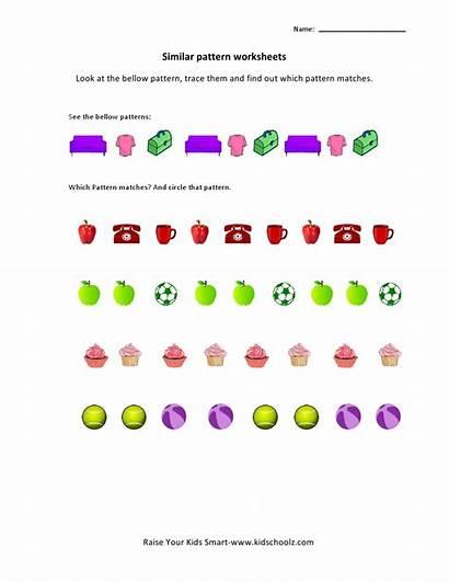 Worksheets Ukg Lkg Pattern English Worksheet Alphabets
