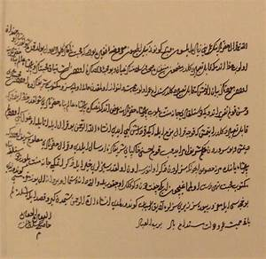 Hurrem sultan the cheerful rose of suleiman i and a for Ottoman letters