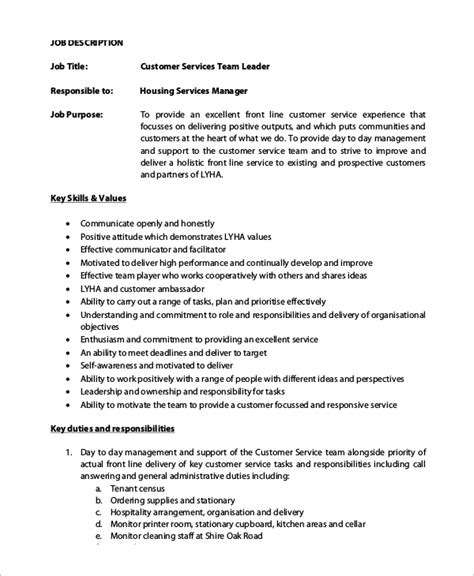 Customer Service Description Resume by Sle Customer Service Description 8 Exles In Pdf