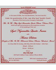 muslim wedding card wordings 013 With wedding invitation cards hyderabad kukatpally