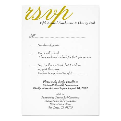 formal invitation template for an event formal event invitation card