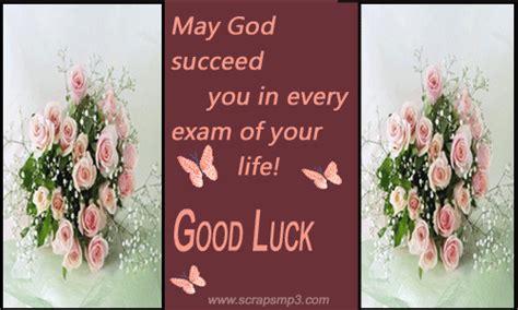 good luck   exams
