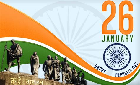 Happy Republic Day 2014 In India