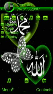 Create Name Animation Wallpaper - animated allah mohammed mobile themes for nokia 5233