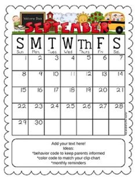 behavior calendars entire school year classroom