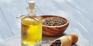 Лечение папиллом маслом черного тмина