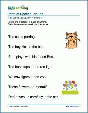 nouns worksheet person place    learning