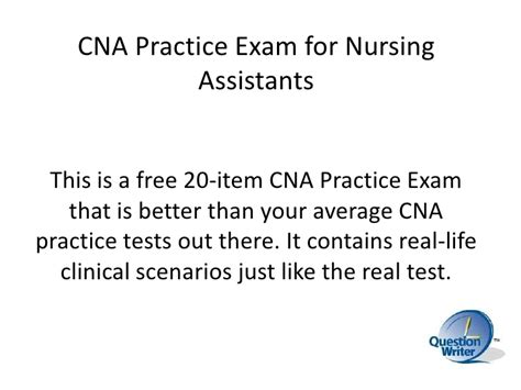 certified nursing assistant free practice test free