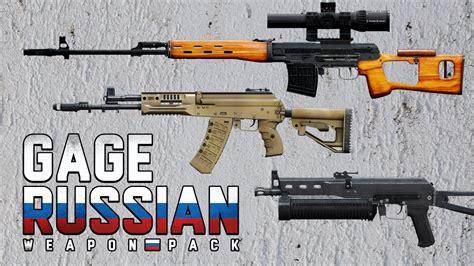 [payday 2] Gage Russian Pack (ak-12, Pp-19 Bizon, Dragunov