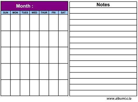 blank calendar grid collection   print